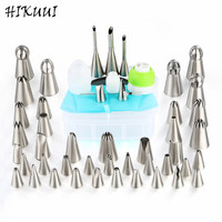 45pcs 304 Stainless Steel Pastry Nozzles Set Cake Decorating Icing Pastry Piping Nozzle Ball Shape Russian Style Pastry Tools