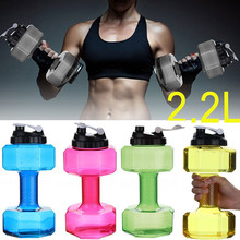 Portable Water Bottle 2.2 Liters, men's Plastic Large Water Cup Fitness Cup Large Capacity  Dumbbell Creative Sports Bottle 750ml plastic water bottle running fitness water cup large capacity outdoor riding water bottle x 1106b