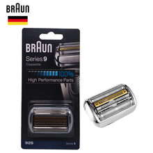 Braunn 92s Series 9 ฟอยล์และเครื่องตัดหัว Cassette ใบมีดมีดโกน 9030s 9040s 9050cc 9090cc 9095cc