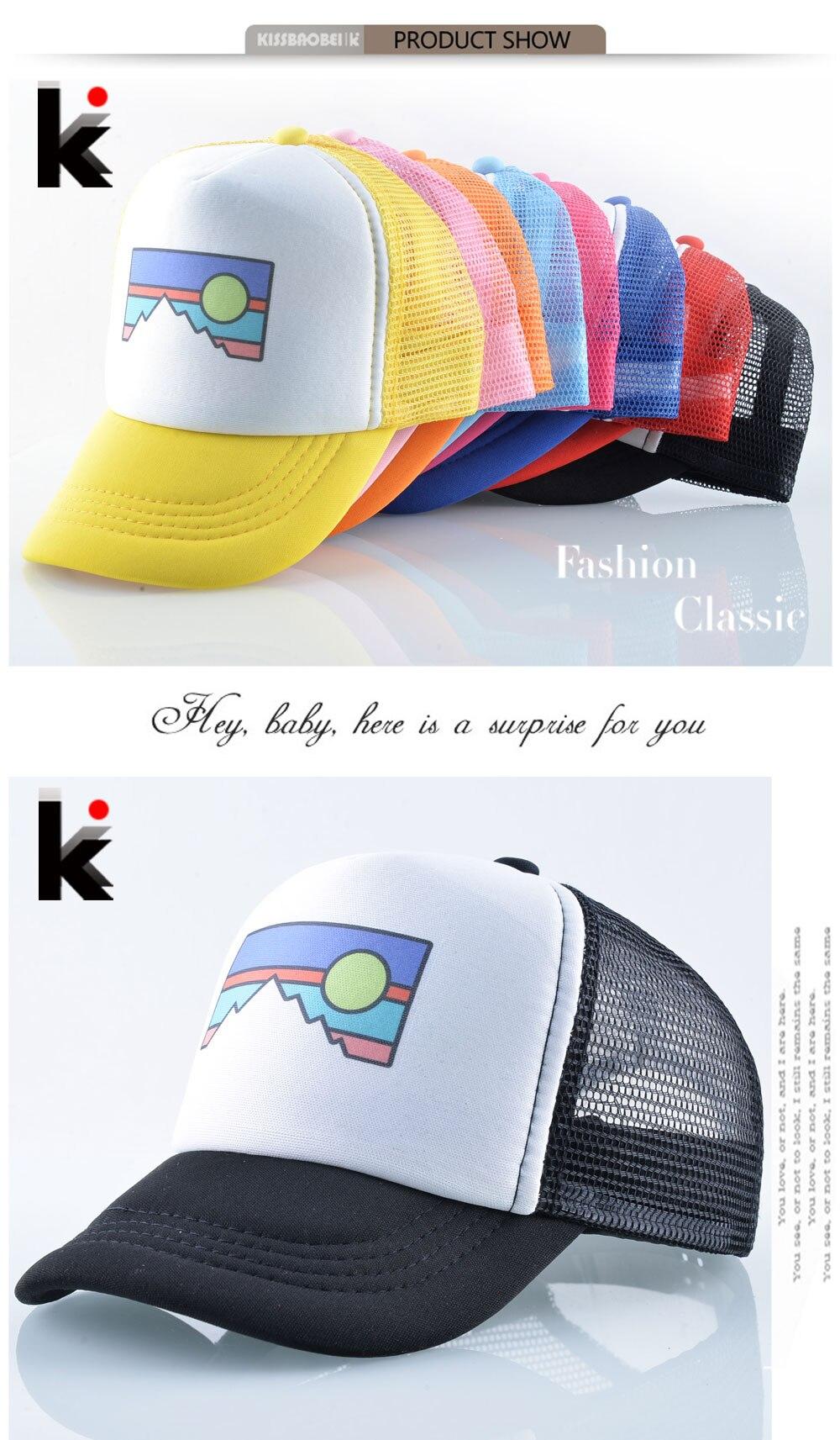 Trucker Cap Boy Girls Cute Rainbow Stars Mesh Baseball Hat