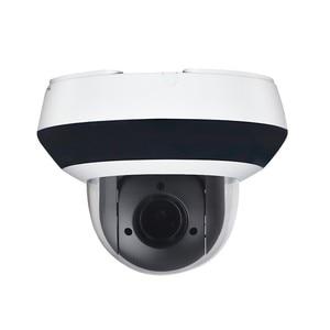 Image 2 - Hikvision PTZ IP 카메라 DS 2DE2A404IW DE3 4MP 4 배 줌 네트워크 POE H.265 IK10 ROI WDR DNR 돔 CCTV PTZ 카메라
