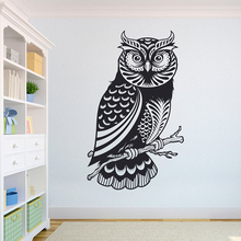 Owl Beautiful Wall Decal African Wild Lion Pride Animals Home Interior Design Art OfficeA3-010 owl beautiful wall decal african wild lion pride animals home interior design art officea3 010