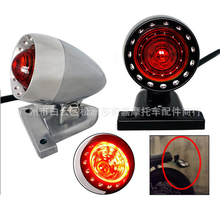 chrome silver black metal professional Modified parts scooter rear cruise motorcycle brake light for harley LED moto tail light