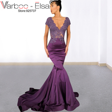 00fc23ccee Buy prom dresses short purple and get free shipping on AliExpress.com