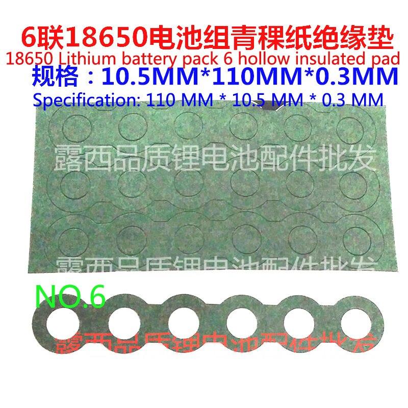 Купить с кэшбэком 18650 Lithium Batteries Sanlian Hollow Insulation Gasket Back Glue Highland Barley Paper Gasket High-temperature Paper Pad