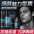 4pcs/set LAIKOU Men's moisturizing suit Face skin care Repair Oil Control Cleanser Toner Emulsion Cream Whitening Anti Acne set