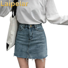Laipelar Summer Fashion High Waist Skirts Womens Pockets Button Denim Skirt Female Saias 2018 New All-matched Casual Jeans