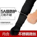 Anti-anti-corte de faca facada equipamentos de proteção proteção de segurança treinamento tático campo Defensivo Wraps Fio