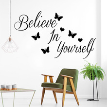 3D believe in yourself Wall Art Decal Sticker Murals vinyl Stickers Mural