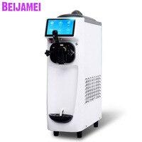 Beijamei nouvelle machine à crème glacée commerciale entièrement automatique fabrication de crème glacée molle/machine pour la crème glacée