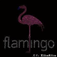 10 pezzi/lotto! Flamingo uccello pietre strass hotfix, trasferimento di calore disegno ferro sui motivi, strass per abbigliamento, T Shirt