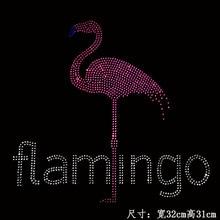 10 stuk/partij! Flamingo vogel hotfix steentjes, warmteoverdracht ontwerp ijzer op motieven, strass voor kleding, T shirt