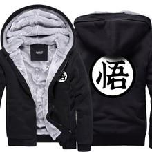 Dragon Ball Son Толстовка Гоку North Kaio Dragon Ball Z косплей костюм хлопок флис толстое пальто унисекс теплые толстовки S-5XL