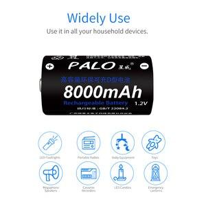 Image 5 - 6 قطعة * PALO 1.2 فولت ni mh 8000 مللي أمبير D حجم بطاريات ل سيارات لعبة مصباح يدوي بطاريات bateria D نوع ni mh بطارية عالية capactiy