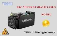 Verwendet BTC miner Antminer S5 1150G 28NM BM1384 Bitcoin mining maschine ASIC miner (kein netzteil) senden durch DHL oder SPSR von YUNHUI