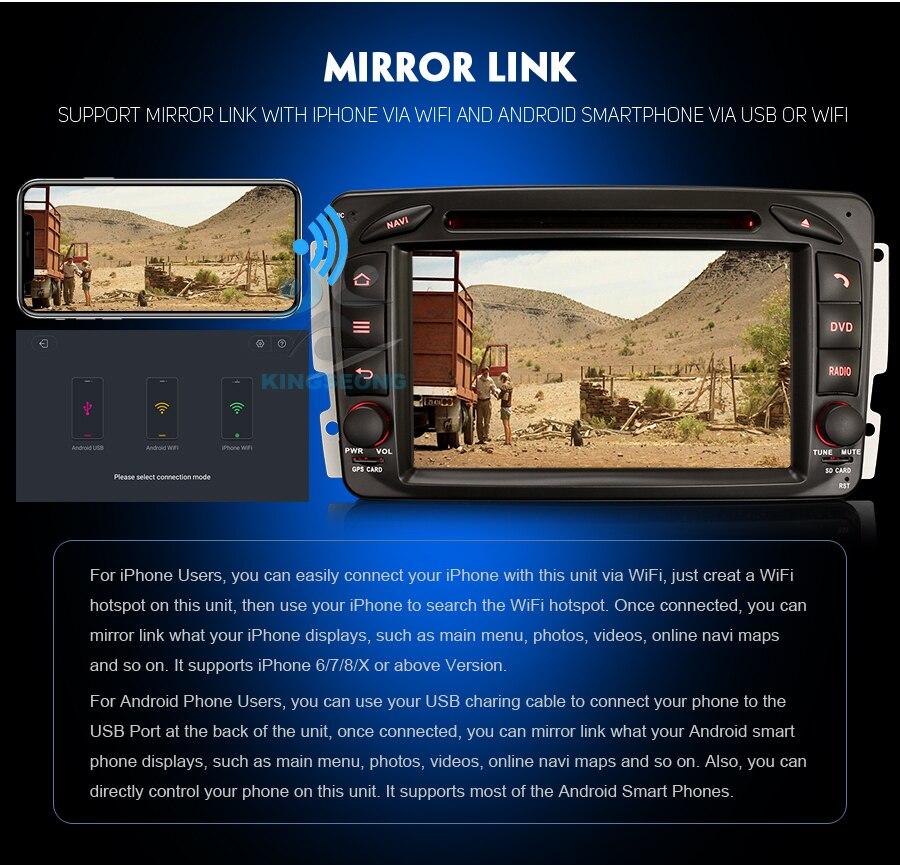 ES3963C-E8-Mirror-Link