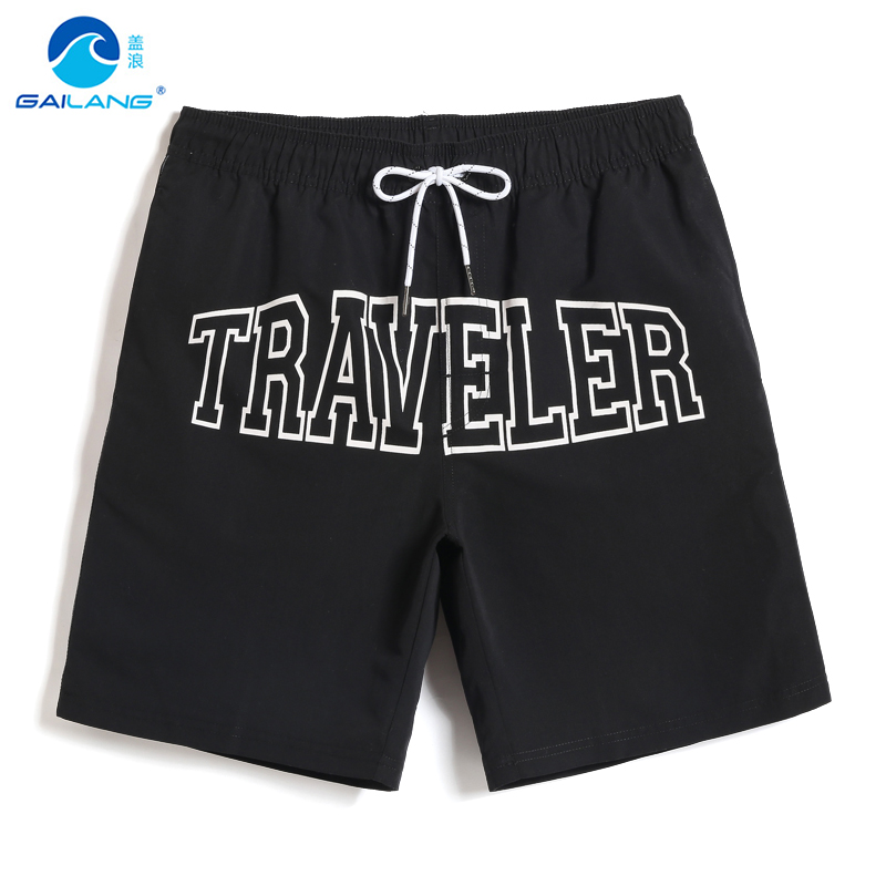 Men's Swimming trunks swimsuit joggers hawaiian quick dry surfing plavky sexy   board     shorts   sport de bain beach   shorts   briefs