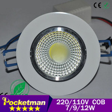 LED Downlight 7w 9W 12w LED COB chip downlight Recessed Ceilinglight  LED Spot Light Lamp White/ warm white led lamp epistar