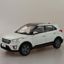 White 1:18 Hyundai IX25 2015 Compact SUV Diecast Model Car Urban Off Road Vehicle Cross Country Jeep