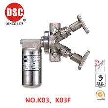 DSC K03 All stainless steel valve trap package NO.K03、K03F