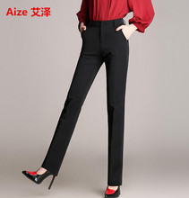 2017 Spring Autumn Women Trousers Fashion Slim Office Casual Pants High Waist Leggings Plus Size Harem Pants XXXXXL