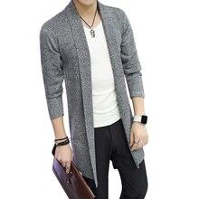 Популярный Повседневный вязаный кардиган Md с длинным рукавом, мужское однотонное пальто, приталенная верхняя одежда, Прямая поставка