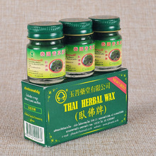 Tiger Balm Ointment Thailand Grass Ointment Muscle Pain Relief Ointment Soothe itch mosquite bite 15g 1 bottle цена 2017