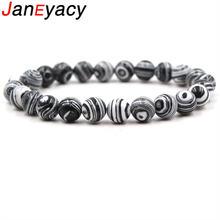 Janeyacy 2018 8 мм европейский модный браслет для пар с дистанционным