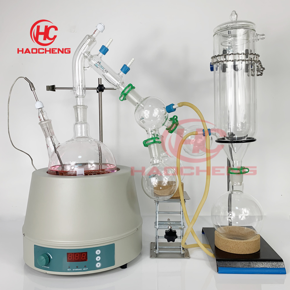 Free shipping Factory Stocks Available Sale 2L Short Path Distillation with 220 110V Stirring Heating Mantle