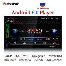 TOPSOURCE Car Multimedia Player 7 FHD Capacitive Touch Screen 2 din android 6.0 Radio Media MP5 Built-in Wifi GPS