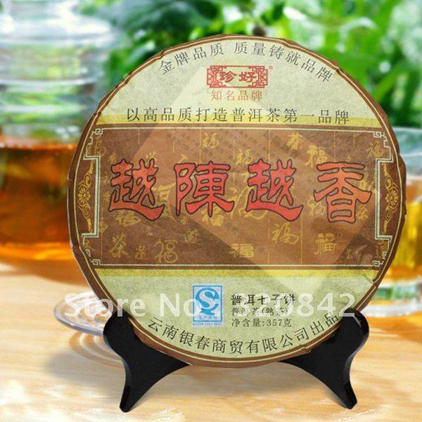 Do promotion 2012 year Chinese ripe pu er tea puer 357g China font b health b