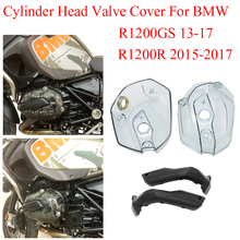 high quality Motorcycle Cylinder Head Valve Cover For BMW R1200GS K50 K51 13-17 R1200R K53 K54 2015-2017