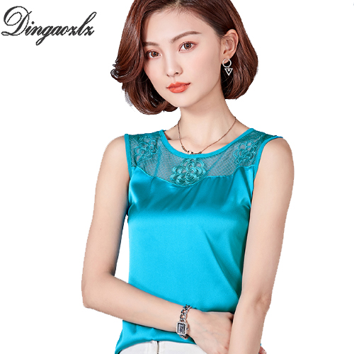 ffb9f9b982e Dingaozlz sleeveless lace tops 2018 Summer new Korean casual clothing  fashion stitching Lady blouse women shirt-in Blouses   Shirts from Women s  Clothing on ...