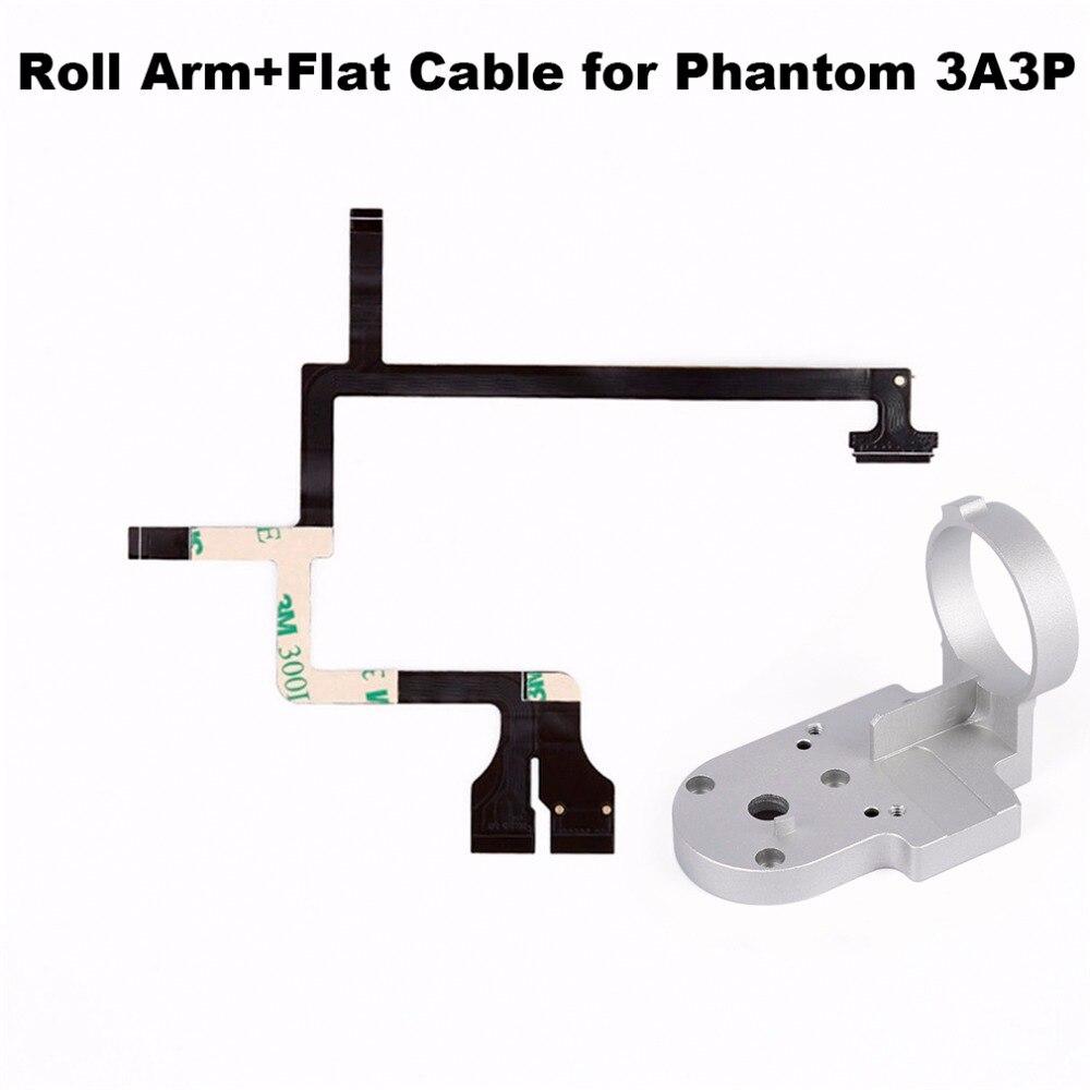 Gimbal Roll brazo soporte de la Cámara + cinta Cable plano para DJI Phantom 3 P3A P3P avanzado profesional Drone reparación