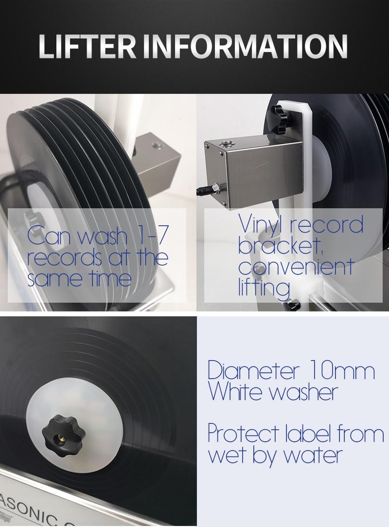 Lp виниловые пластинки стиральная кронштейн подъема водонепроницаемый сплав вращающийся двигатель использовать для ультразвуковой очистки EP альбом на диске