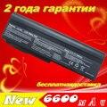 Bateria do portátil para asus n61 n61j n61jq n61v n61vg jigu N61Ja N61JV A32-M50 A32-A32-N61 x64 A33-M50 M50 M50s N53 N53S 6600 mAh