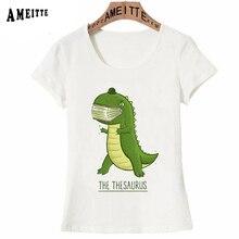 AMEITTE Dino T Rex Animals Cute Reading Books Literature Dinosaur Summer  Women 7e133e25a5e3