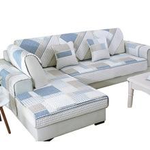 Simple modern European cotton sofa cushion, four seasons non-slip cushion