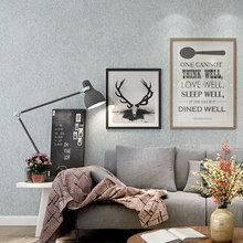 Simple Modern Plain Wallpaper Gray Living Room Bedroom Study TV Background Solid Color Non-woven Wall Paper Roll