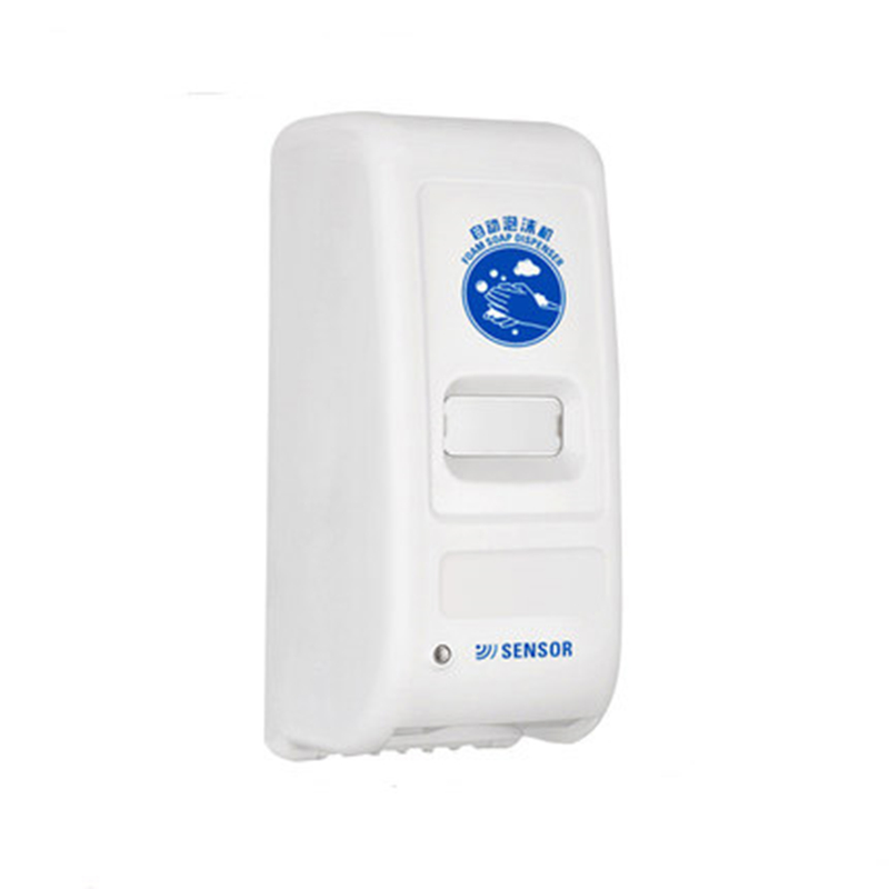 1000 ml Automatische Sensor Badkamer Zeepdispenser Touchless Wandmontage Keuken Wasmiddel Bad Shampoo Dispensers - 3