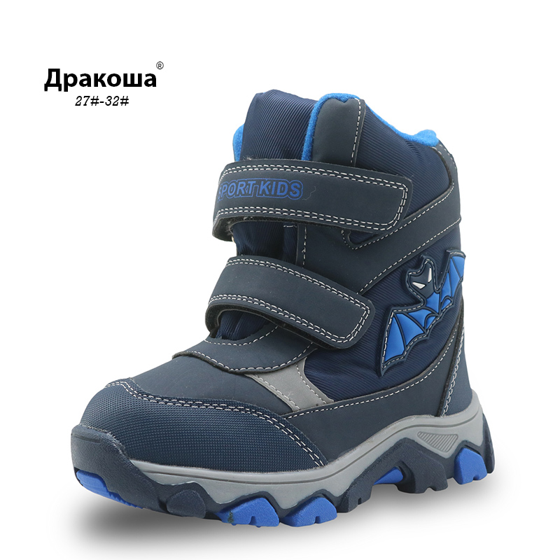 Apakowa Waterproof Winter Boys Snow Boots Mid-Calf Pu Leather Kids Children's Shoes Warm Plush Rubber Winter Boots for Boys new winter children snow boots boys girls boots warm plush lining kids winter shoes