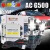 One set Xenon h4 bixenon hid kit AC 12V 55W H4 Bi xenon H4 Hi/lo 4300k 5000k 6000k 8000k 10000k 30000k