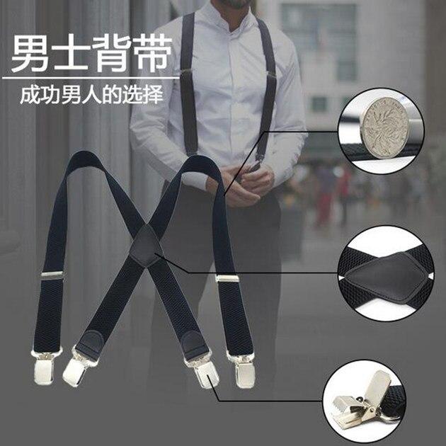 50mm Wide Women Man Unisex Adjustable Clip-on Braces Plain Heavy Duty Y-back Suspender Elastic Black CANDYKEE