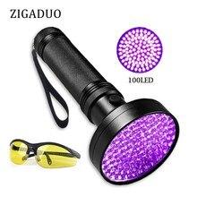 Светодио дный 100 светодио дный Светодиодный УФ фонарик 395nm ультра фиолетовый факел лампы детектор с лампой чёрного света AA батарея питание с очки Pet детектор пятен