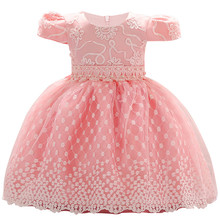 Flower Baby Girl Dress Baptism Dresses for Girls 1st Year Birthday Party Wedding Gowns Christening Baby Infant Clothing