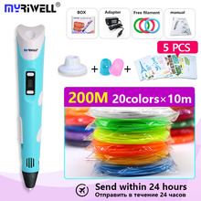myriwell 3d pen 3d pens PLA Filament LED display 3 d pen 3d model Creative doodler pen Children gift ABS 3d drawing pen-3d print myriwell 3d pen rp 100b with pla abs filament 200m 3d printer pen 3 d pen free fingersleeve drawing tool the best child gift
