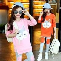 Children's Wear 2017 Fall Girl Set Korean Child Sets Children's Two Sets Baby Girls Clothes