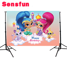 Cartoon Shimmer and Shine for girls Birthday Party Custom Photo Studio Backdrop Baby Shower Background Vinyl 220cm x 150cm