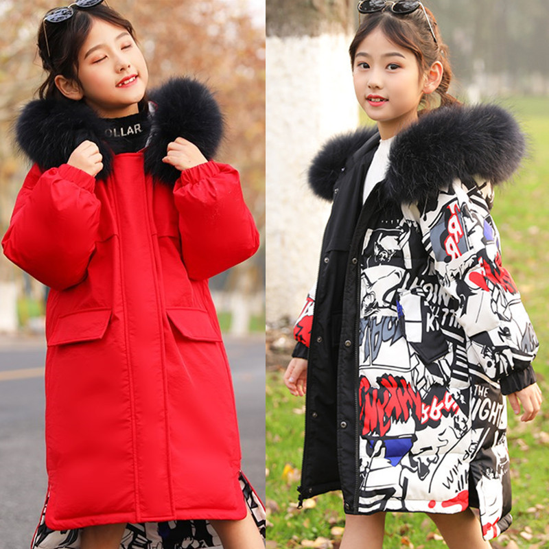 Fur, Girls, Jackets, Girl, Overcoat, Double-sided