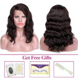 Средства ухода за кожей волна синтетические волосы на кружеве натуральные волосы Искусственные парики не Реми натуральные волосы для